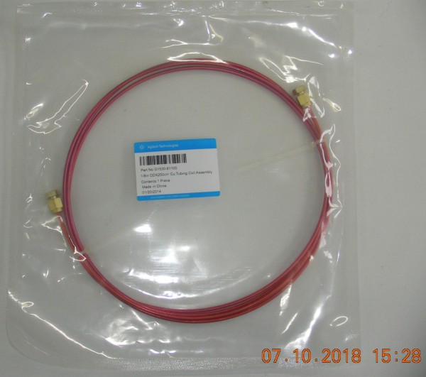 G1530-61100 8 ft. 1/8 OD Copper Tubing Assy, 2.5m